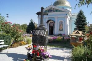 Могила отца  Василия